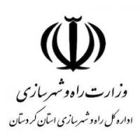 اداره کل راه و شهرسازی استان تهران