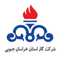 شرکت گاز استان خراسان جنوبی