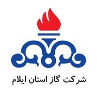 شرکت گاز استان ایلام
